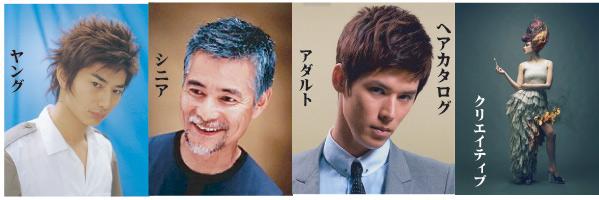 hair-katalog-2