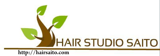 メンズヘアを得意とする理美容室 ヘアスタジオサイトウ